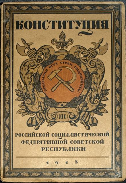 Constitución soviética 1918