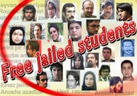 jailed students